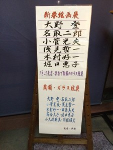 2015-01-03 23.49.53